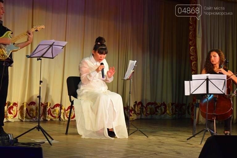 Koktebel Jazz Festival: джазовые стандарты и старинные песни Азии на сцене Дворца культуры Черноморска (фото), фото-6