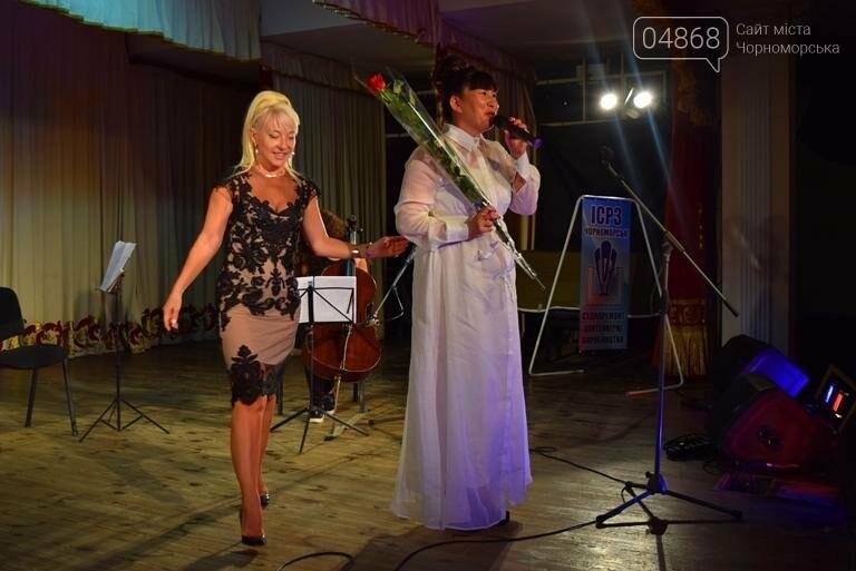 Koktebel Jazz Festival: джазовые стандарты и старинные песни Азии на сцене Дворца культуры Черноморска (фото), фото-7