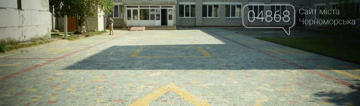 Территория 7 школы Черноморска преобразилась, фото-8