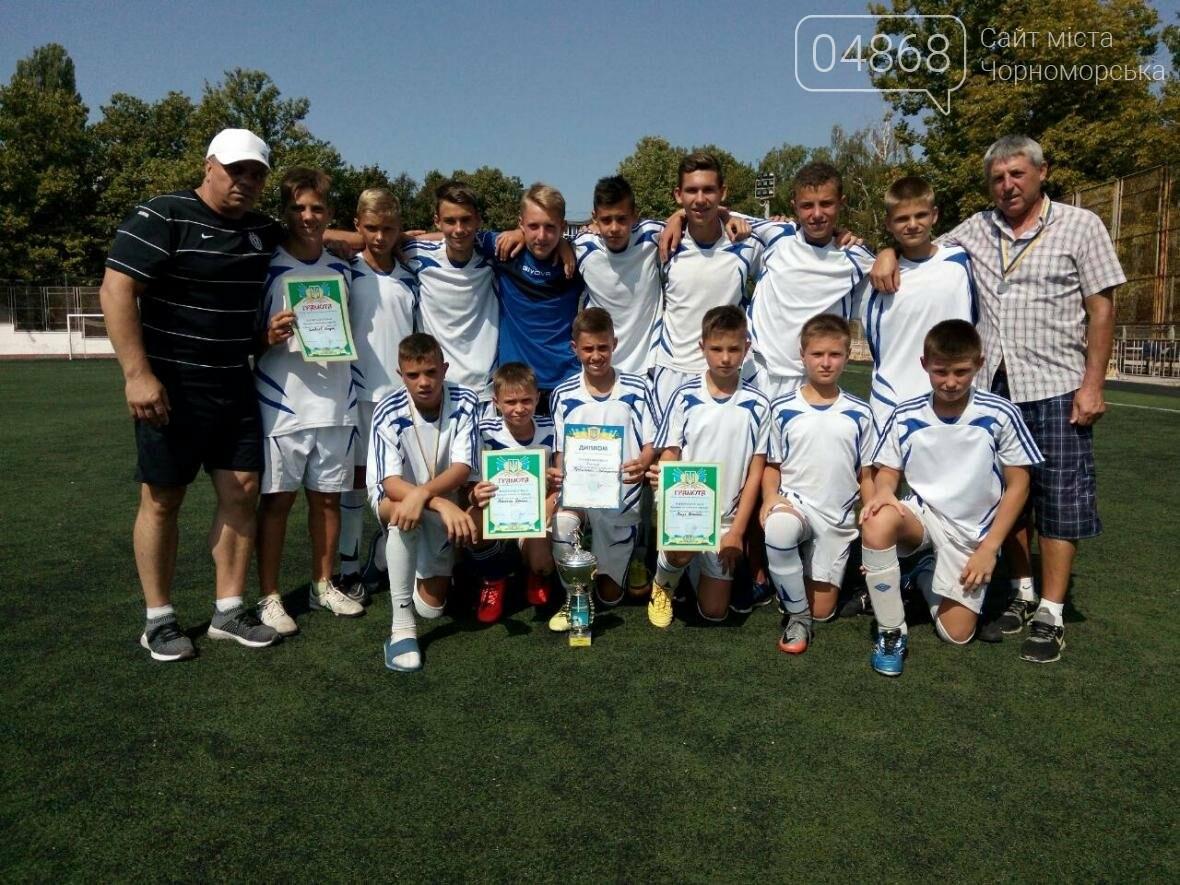 В Черноморске прошёл турнир по футболу среди подростков (фото), фото-1