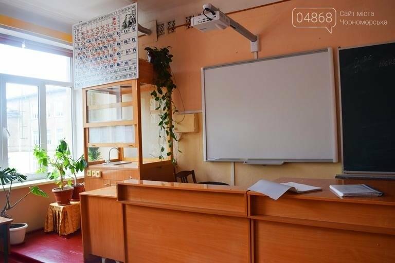 Проверена готовность школ Черноморска к новому учебному году (фото), фото-4