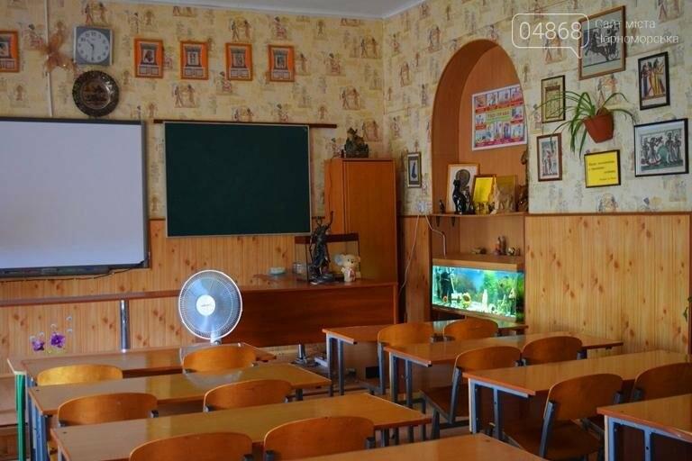 Проверена готовность школ Черноморска к новому учебному году (фото), фото-5