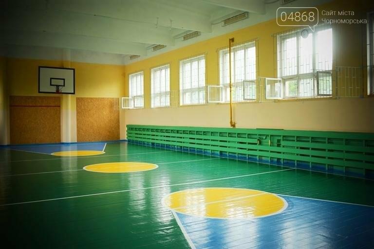 Проверена готовность школ Черноморска к новому учебному году (фото), фото-1