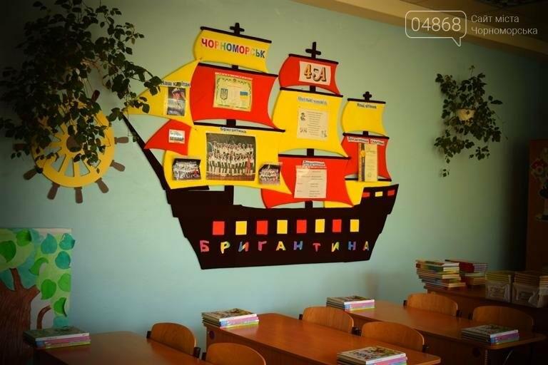 Проверена готовность школ Черноморска к новому учебному году (фото), фото-11