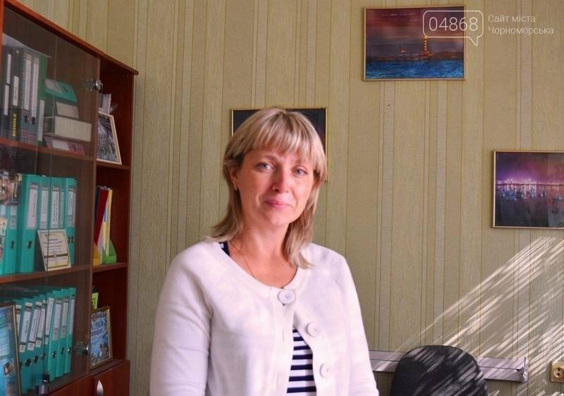 В школе № 3 Черноморска – новый директор, фото-1