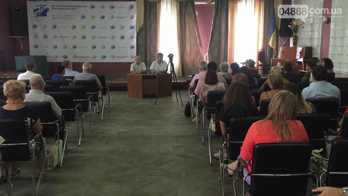 Трудовой коллектив Черноморского порта активно обсуждает пути выхода предприятия из кризиса (фото), фото-5