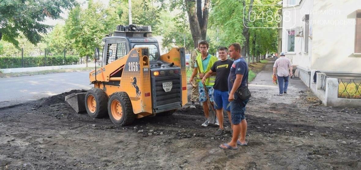 «Автодор» продолжает работы по ремонту внутриквартальных дорог Черноморска (фото), фото-1
