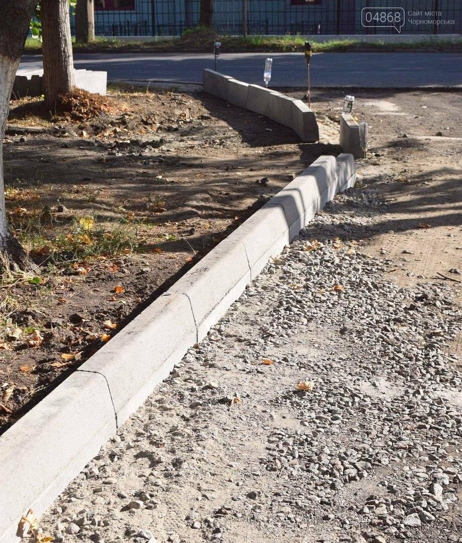 «Автодор» продолжает работы по ремонту внутриквартальных дорог Черноморска (фото), фото-5