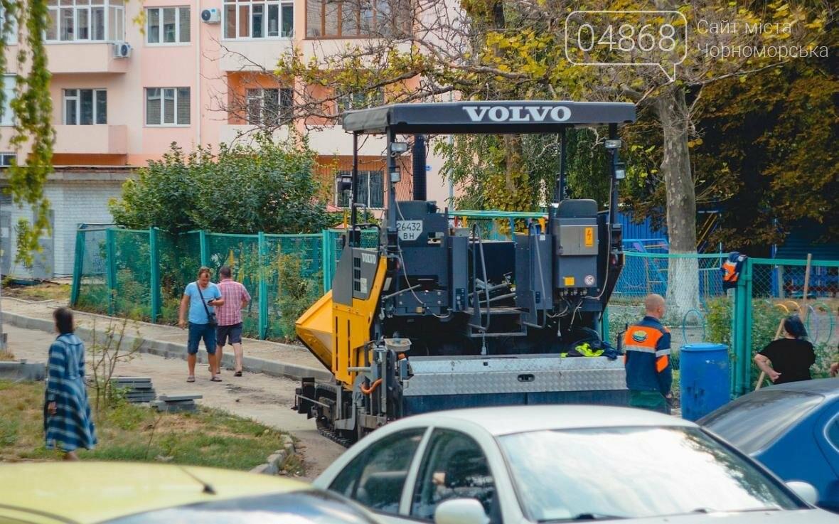 «Автодор» продолжает работы по ремонту внутриквартальных дорог Черноморска (фото), фото-4