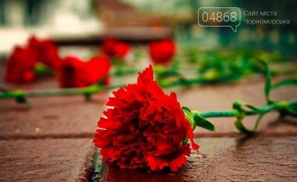 В Черноморске пройдет церемония возложения цветов у Обелиска Славы, фото-1