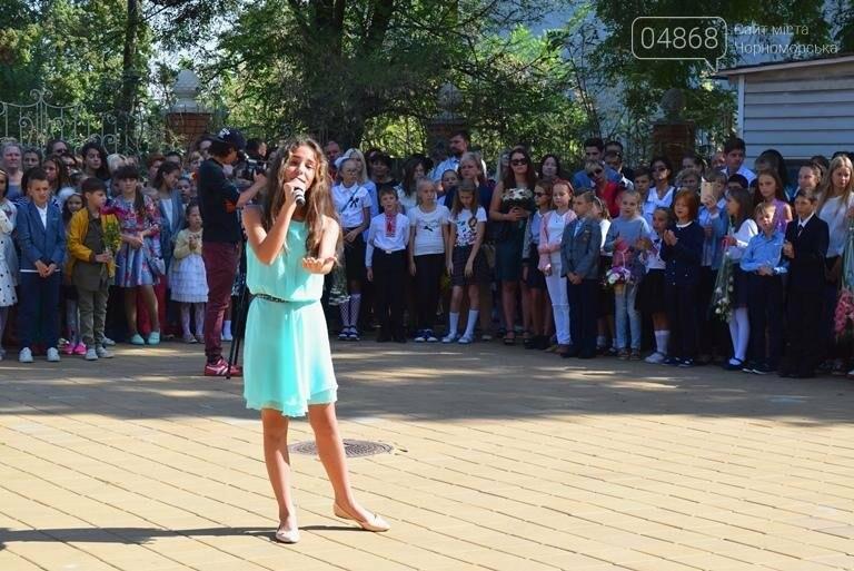 В Школе искусств Черноморска прозвенел первый звонок (фото), фото-8