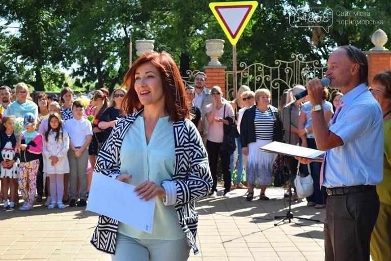 В Школе искусств Черноморска прозвенел первый звонок (фото), фото-1