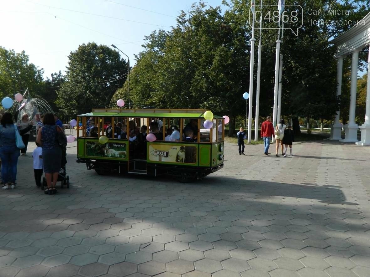 Необычный праздник для учащихся специальной Черноморской школы, фото-1