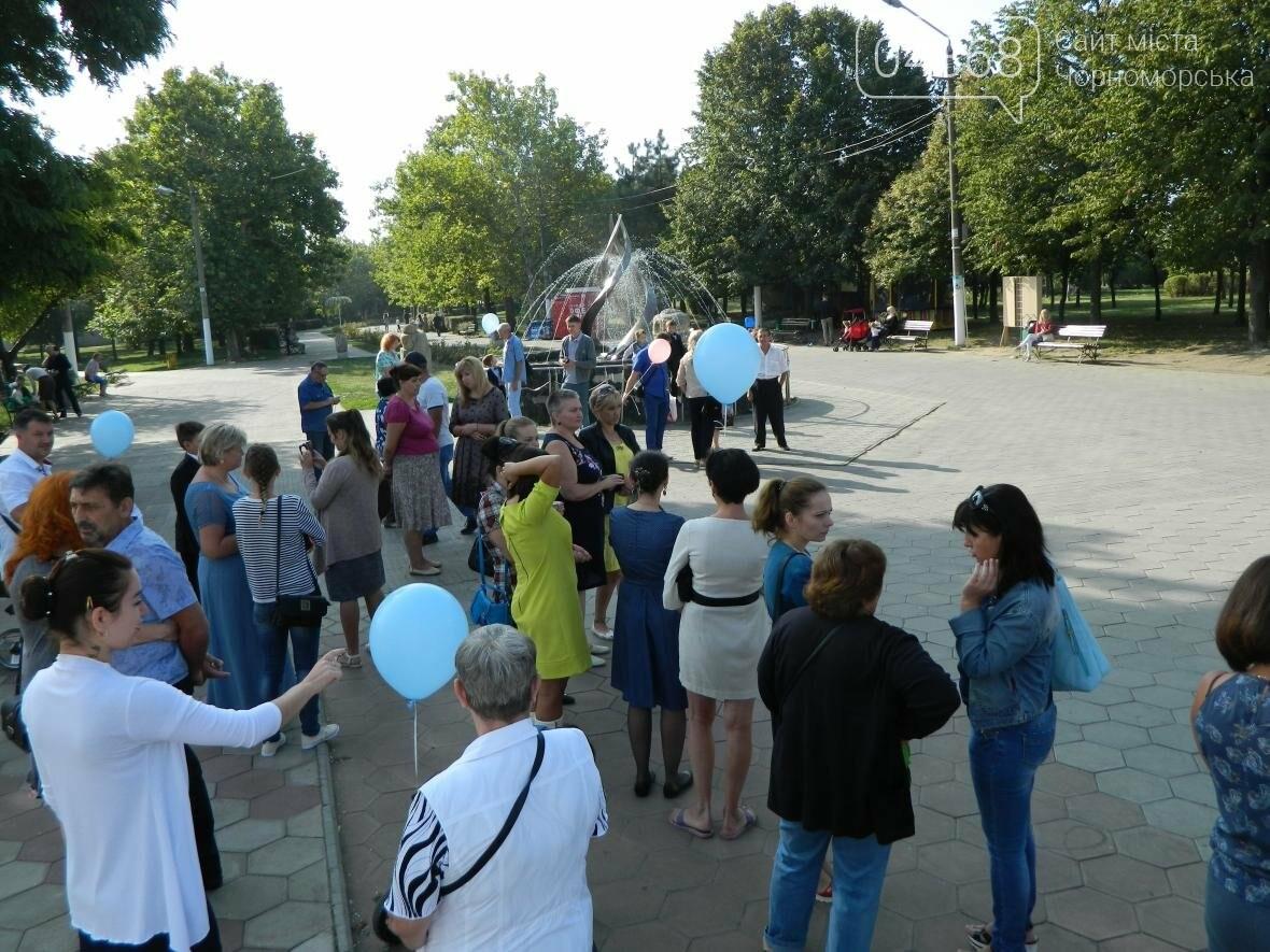 Необычный праздник для учащихся специальной Черноморской школы, фото-5