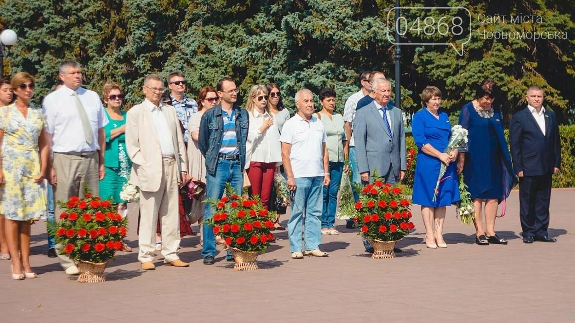 В Черноморске состоялась церемония возложения цветов (фото), фото-1