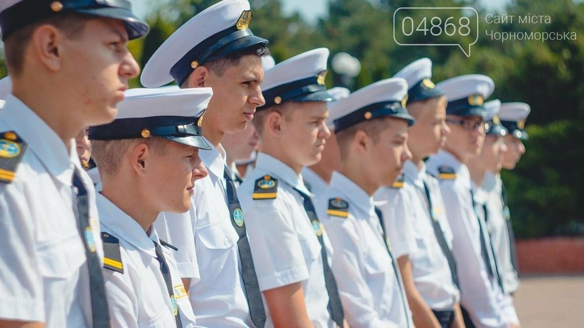 В Черноморске состоялась церемония возложения цветов (фото), фото-4