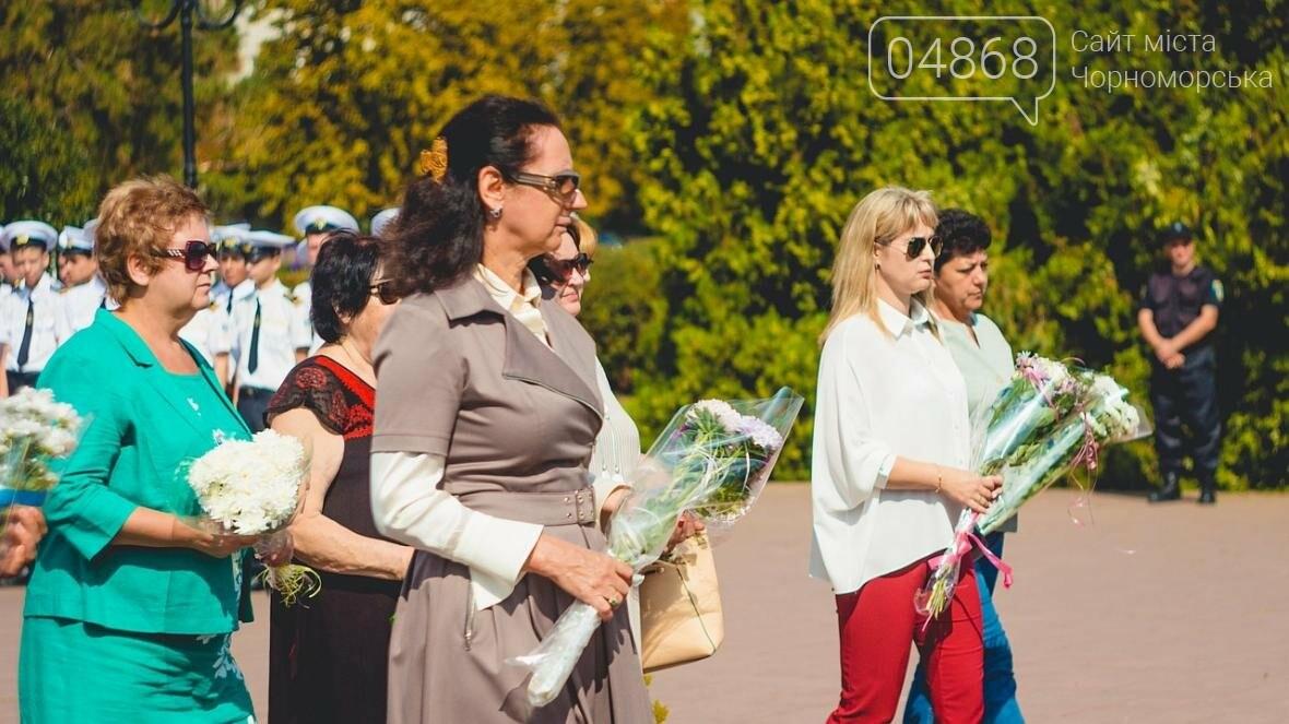 В Черноморске состоялась церемония возложения цветов (фото), фото-5