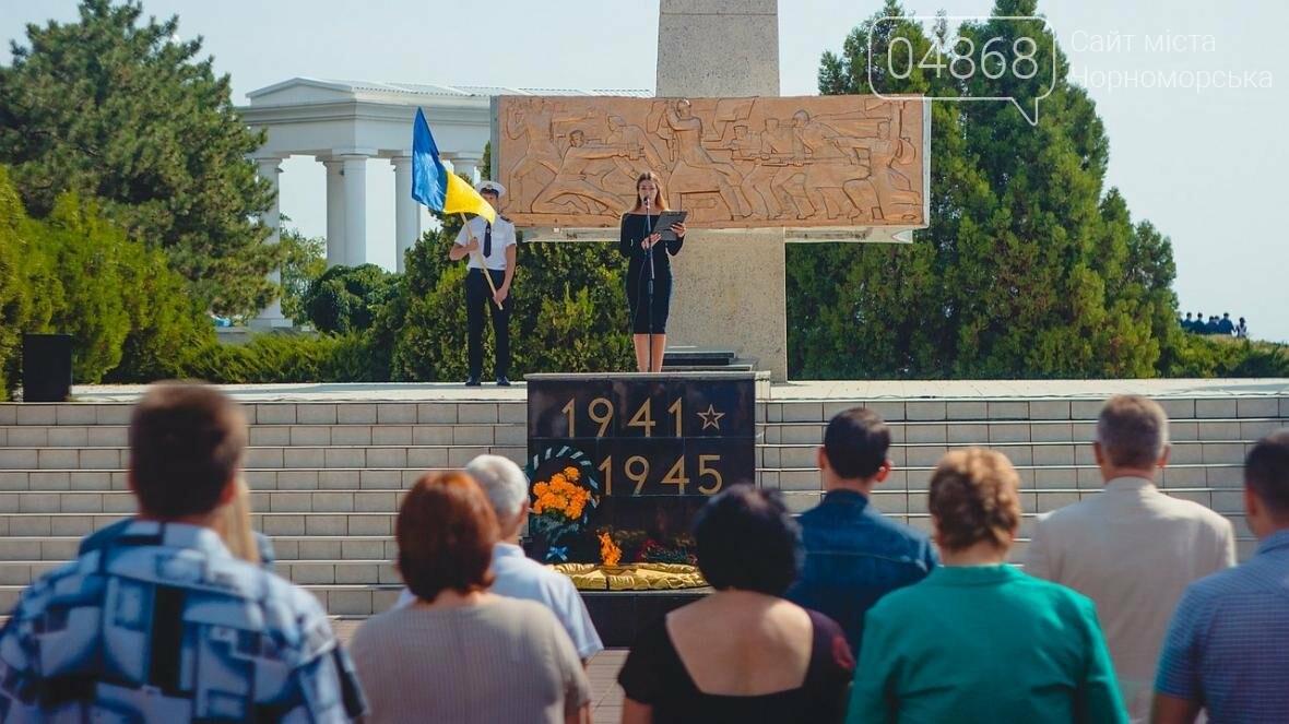 В Черноморске состоялась церемония возложения цветов (фото), фото-11