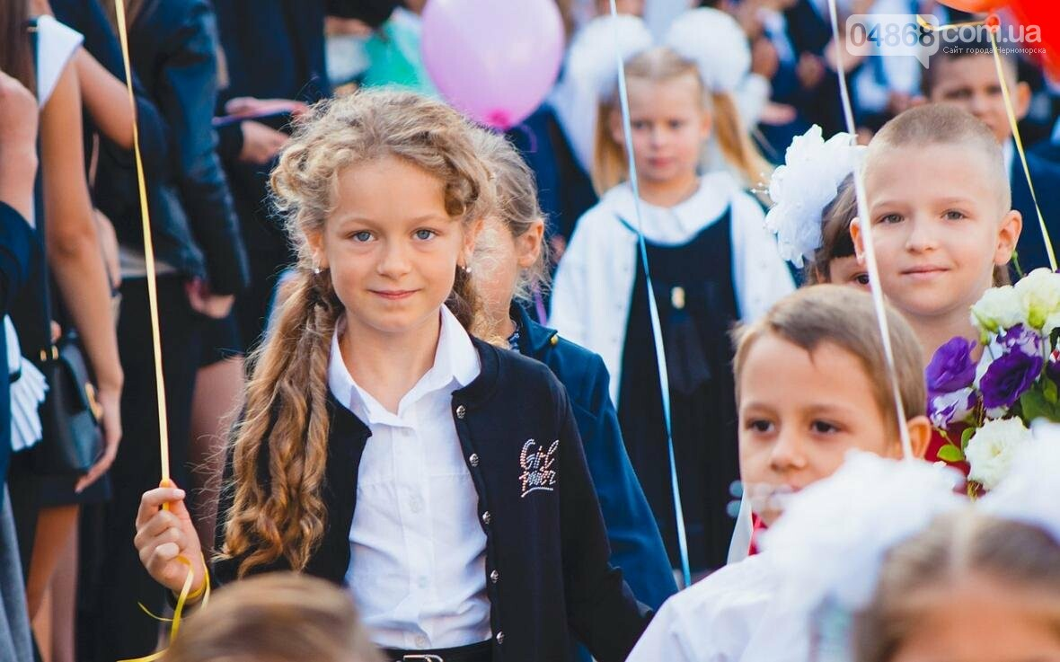 В школах Черноморска прозвенел первый звонок (фото), фото-1
