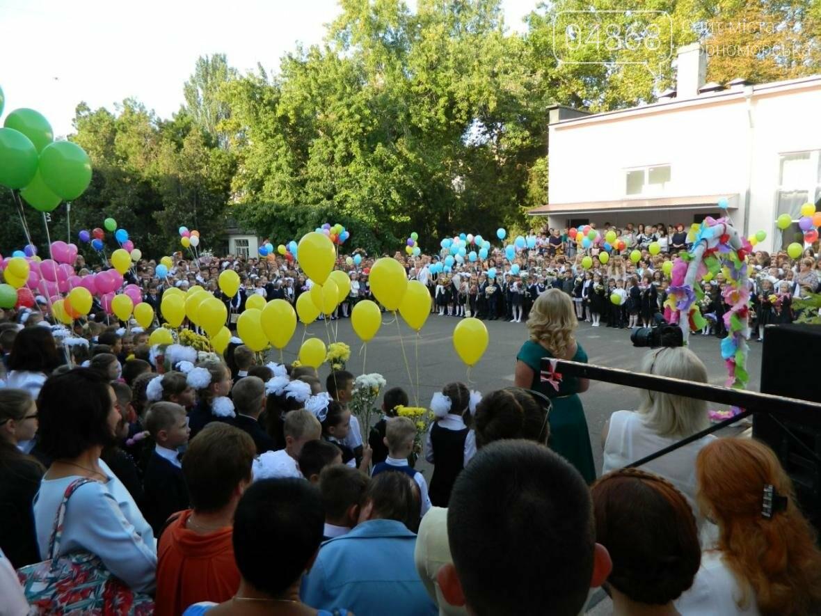 В школах Черноморска прозвенел первый звонок (фото), фото-3