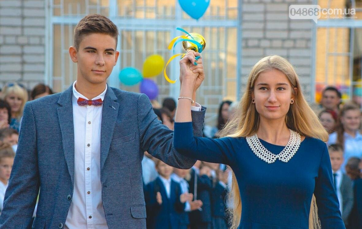 В школах Черноморска прозвенел первый звонок (фото), фото-6