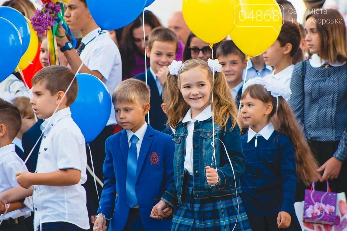В школах Черноморска прозвенел первый звонок (фото), фото-9
