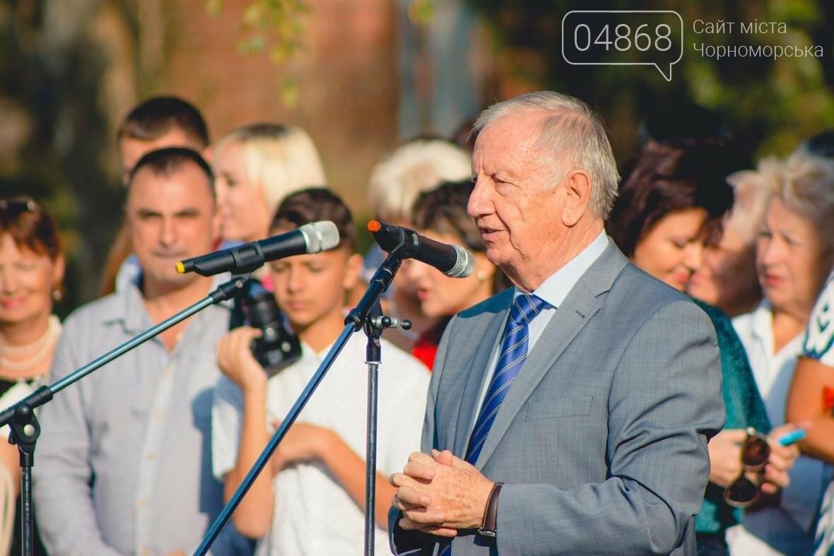 В школах Черноморска прозвенел первый звонок (фото), фото-4