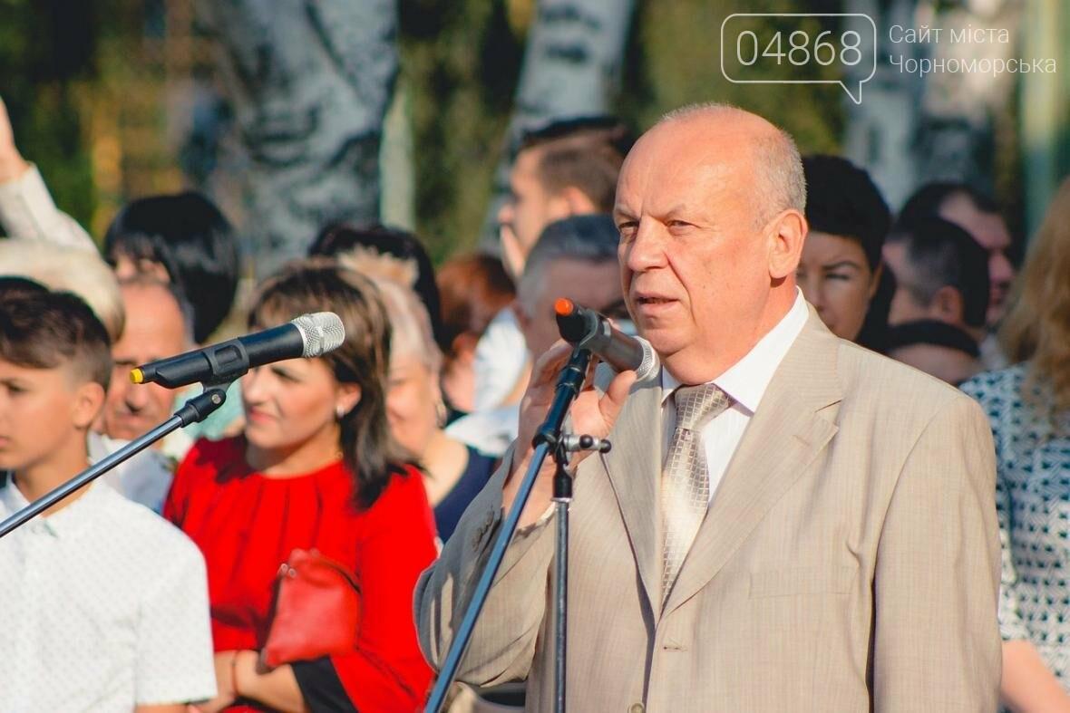В школах Черноморска прозвенел первый звонок (фото), фото-5
