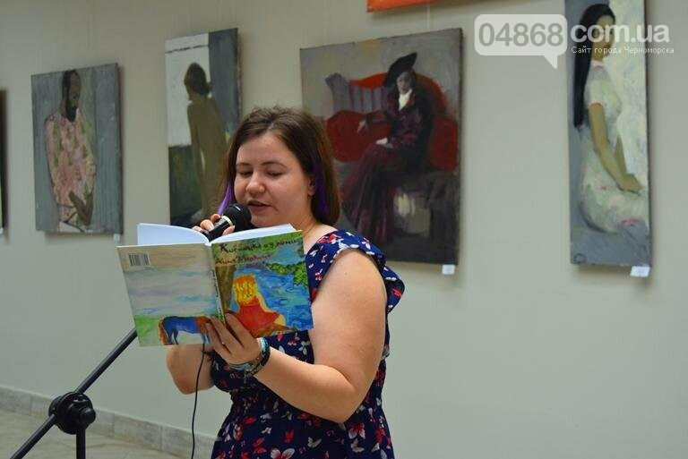 8 часов поэзии и бардовская песня – сегодня в Черноморске на арт-фестивале «Провинция у моря», фото-3
