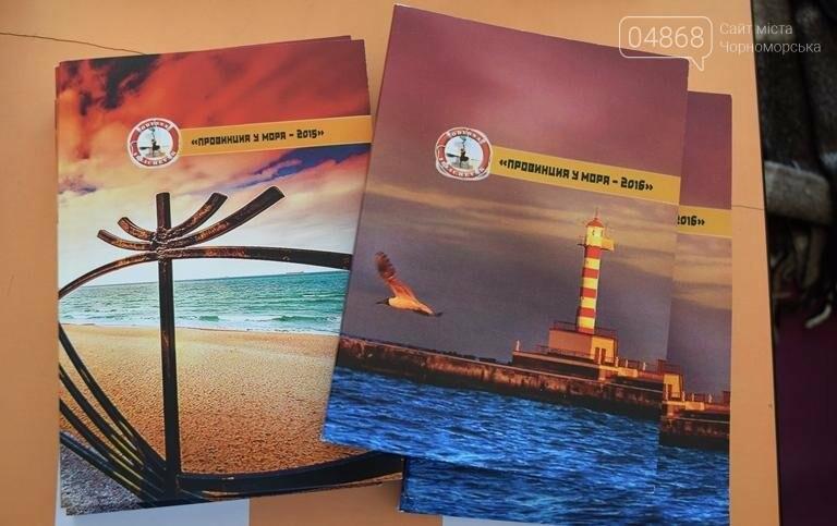 Сегодня в Черноморске  - праздник закрытия арт-фестиваля «Провинция у моря – 2017», фото-9