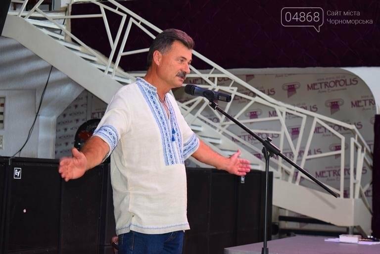 Сегодня в Черноморске  - праздник закрытия арт-фестиваля «Провинция у моря – 2017», фото-6