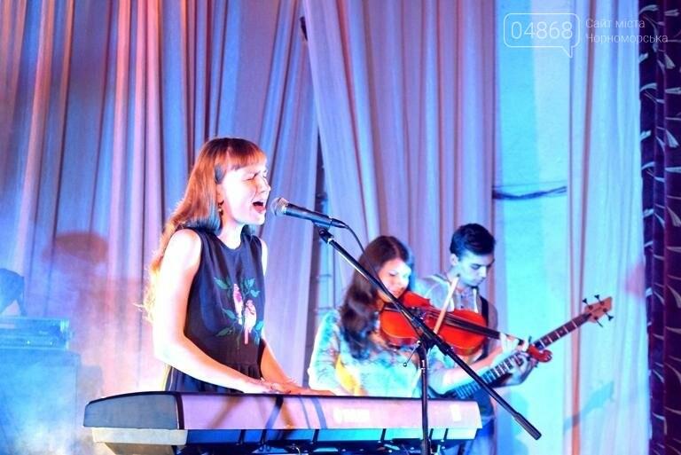 В Черноморске прошёл грандиозный рок-концерт, фото-5