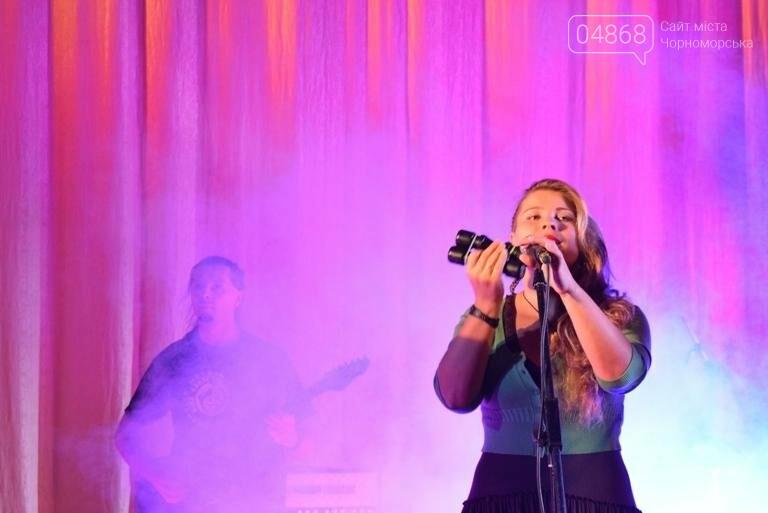В Черноморске прошёл грандиозный рок-концерт, фото-6