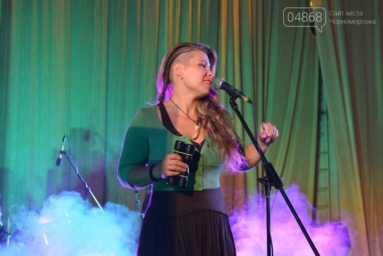 В Черноморске прошёл грандиозный рок-концерт, фото-7