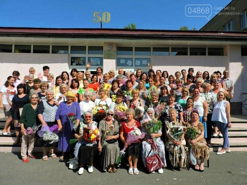 Черноморская школа № 2 отметила 50-летие (фото), фото-7