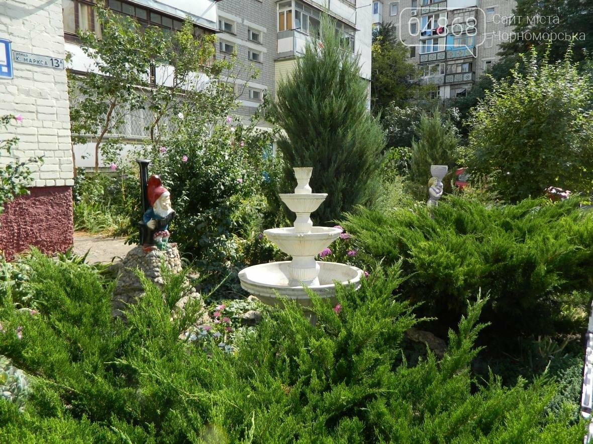 Стали известны победители конкурса на наиболее благоустроенный двор в Черноморске (фото), фото-1