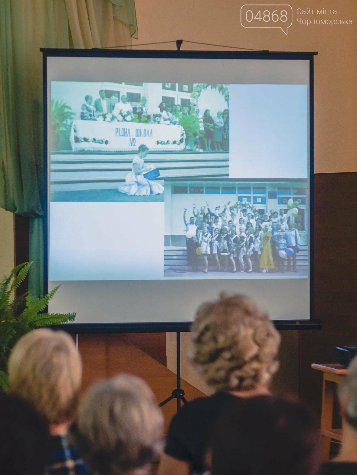 Черноморская школа № 2 отметила 50-летие (фото), фото-10
