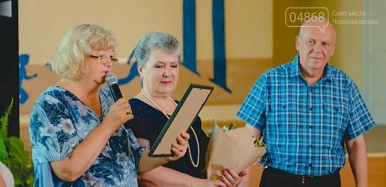 Черноморская школа № 2 отметила 50-летие (фото), фото-4