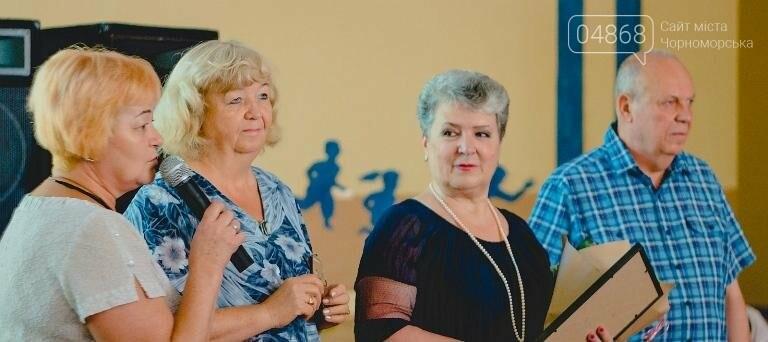 Черноморская школа № 2 отметила 50-летие (фото), фото-9
