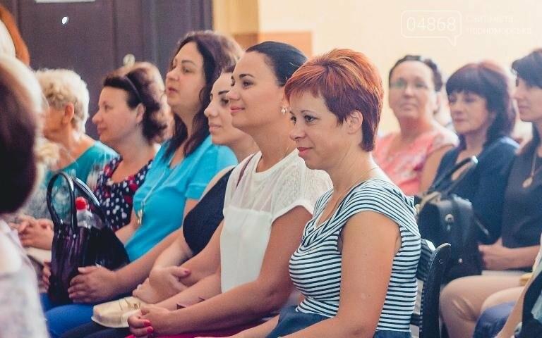 Черноморская школа № 2 отметила 50-летие (фото), фото-2