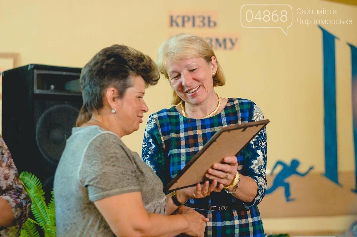 Черноморская школа № 2 отметила 50-летие (фото), фото-11
