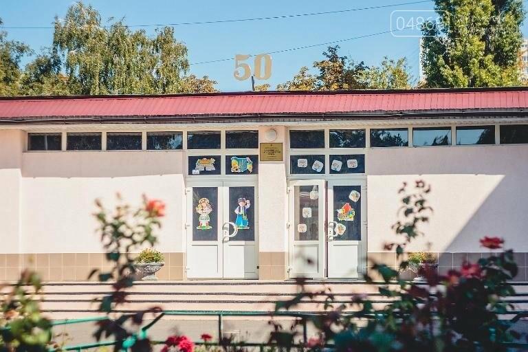 Черноморская школа № 2 отметила 50-летие (фото), фото-13