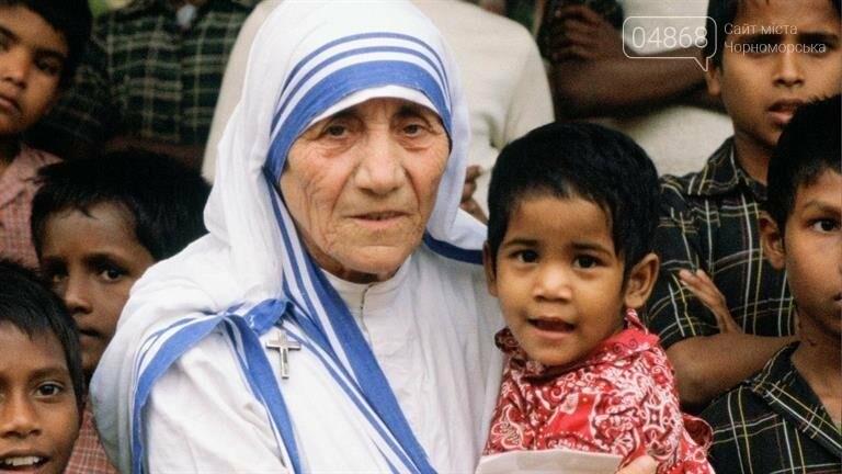 Международный день благотворительности, фото-1