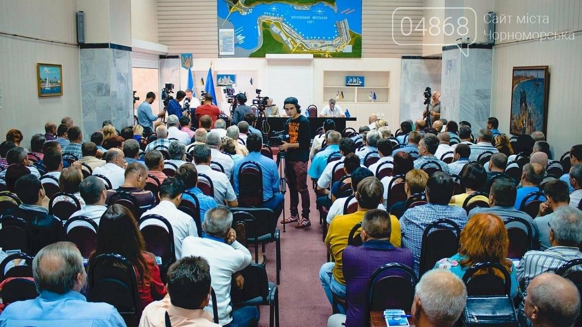 В здании управления Черноморского порта состоялась конференция трудового коллектива (фото), фото-8