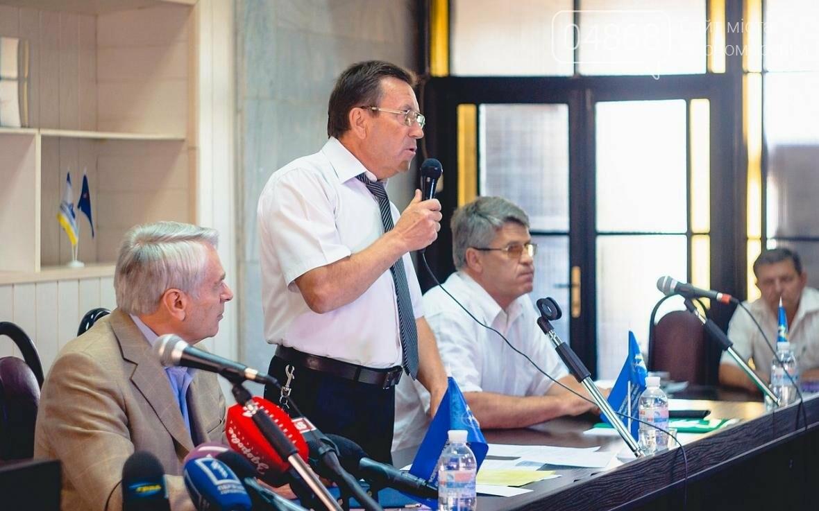 В здании управления Черноморского порта состоялась конференция трудового коллектива (фото), фото-2