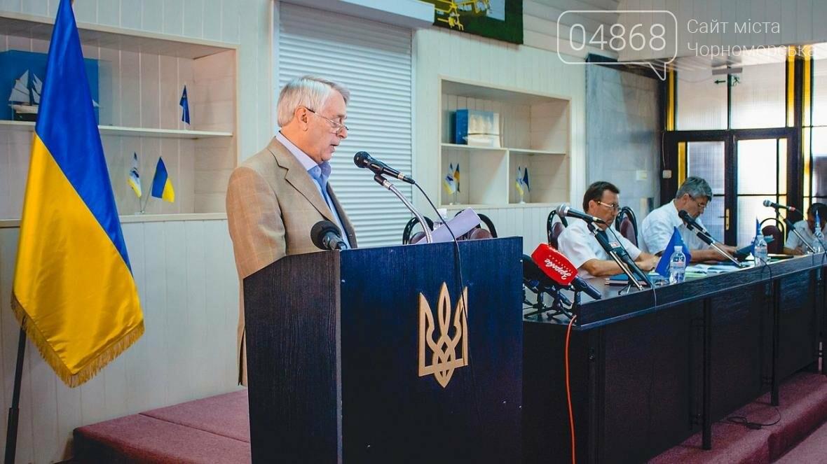 В здании управления Черноморского порта состоялась конференция трудового коллектива (фото), фото-1