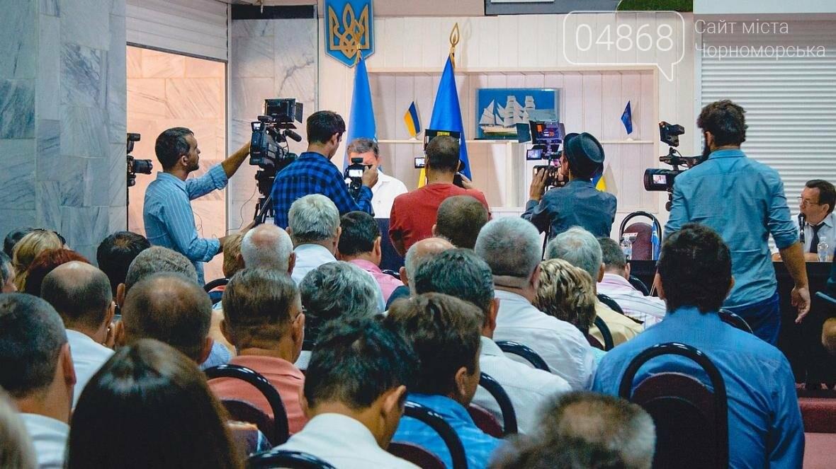 В здании управления Черноморского порта состоялась конференция трудового коллектива (фото), фото-10