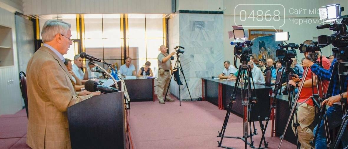 В здании управления Черноморского порта состоялась конференция трудового коллектива (фото), фото-4