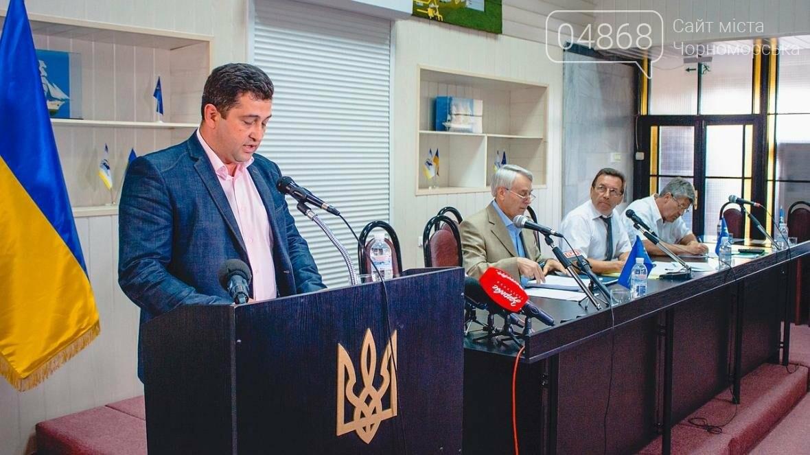 В здании управления Черноморского порта состоялась конференция трудового коллектива (фото), фото-11