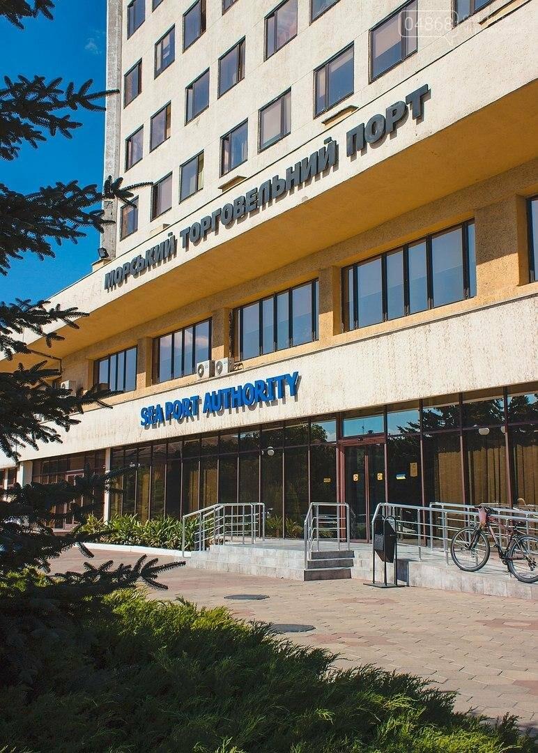В здании управления Черноморского порта состоялась конференция трудового коллектива (фото), фото-12